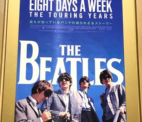 The Beatles Eight Days A Week Touring years ①
