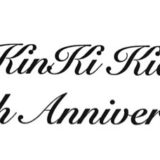 KinKi Kids 20th Anniversary DVD