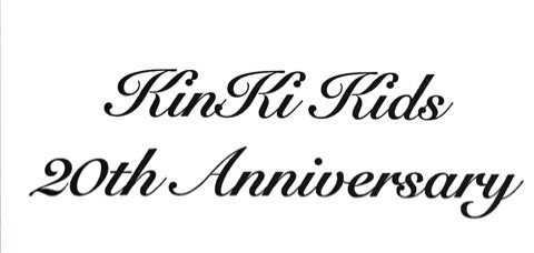 KinKi Kids 20th Anniversary DVD