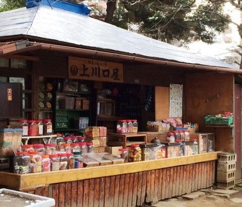 日本最古の駄菓子屋