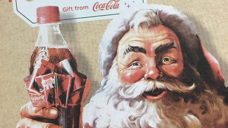 Amazonへクリスマスがやってきた