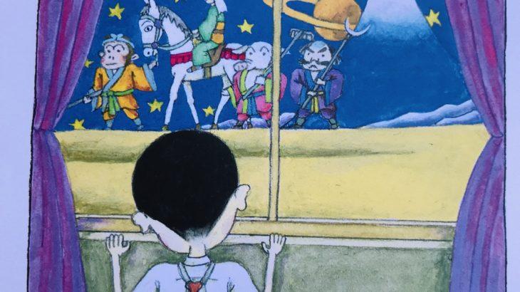 学校の怪談 KK文庫 楢喜八さん 個展 イラスト日記展