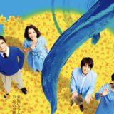 ミュージカル ビッグ・フィッシュ BIG FISH 感想