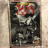 アニメ どろろ Complete Box DVD 感想