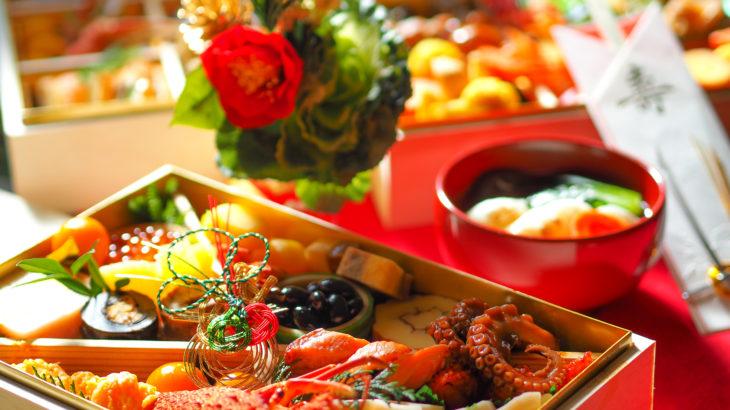 【賀正】お節料理の具材の意味を解説