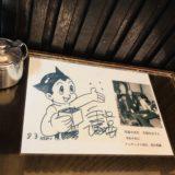 浅草 老舗喫茶店『アンヂェラス』閉店 -手塚治虫、川端康成らが愛した店-