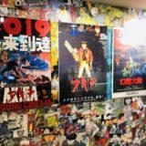【2019 未来到達】大友克洋 原作 アニメ映画『AKIRA』 in 目黒シネマ 感想と結末 解釈