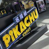 六本木ヒルズ散策 名探偵ピカチュウ STAR WARS イベント