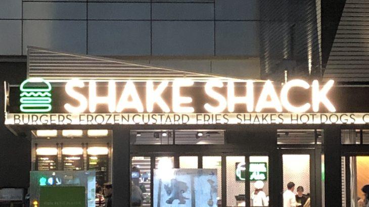 SHAKE SHACK シェイクシャック 六本木 レビュー