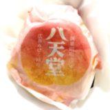 広島みはら港町 昭和八年創業『八天堂』季節限定 桃のクリームパン レビュー 米倉涼子の魅力