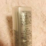 イプサ 【ザ・タイムR デイエッセンス スティック】レビュー 口コミ