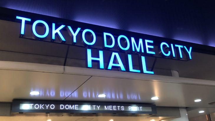 ミュージカル刀剣乱舞 『葵咲本紀』東京凱旋 前々楽 感想ネタバレ 初生観劇