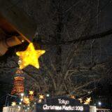 東京クリスマスマーケット2019 感想レポ