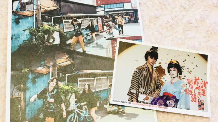 映画『浅草花やしき探偵物語 神の子は傷ついて』特別鑑賞会&完成記念イベント 東京1部 感想レポ