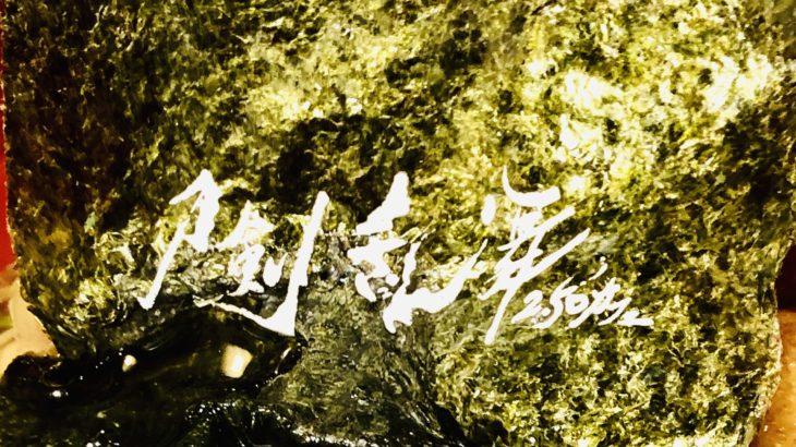 【刀剣乱舞コラボ 2.5Dカフェ】にごカフェ 感想レポ