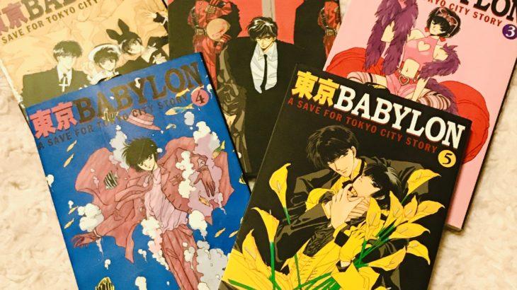 原作漫画 東京BABYLON 感想ネタバレ アニメとの違い