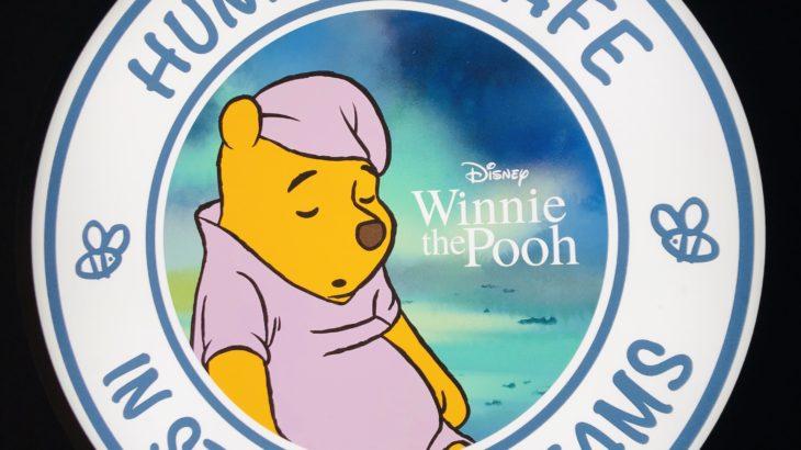Disney Winnie the pooh / HUNNY'S CAFE in Strange Dreams プーさんカフェ感想