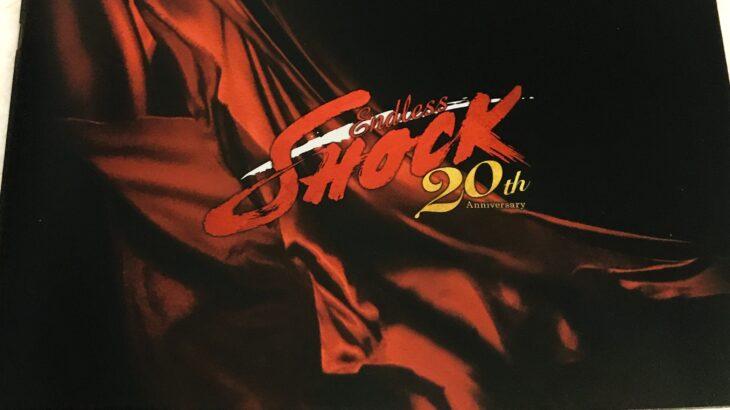 堂本光一主演 劇場版 舞台『Endless SHOCK 20th Anniversary』初見 感想ネタバレ2021