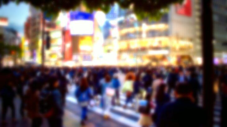 ミュージカル刀剣乱舞『東京心覚』3/13(土)マチネ 感想ネタバレ 考察 タイトルの意味 刀ミュ