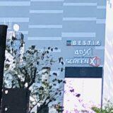 劇場版シン・エヴァンゲリオン 4DX終了 初 BESTIA enhanced 感想 グランドシネマサンシャイン アクセス